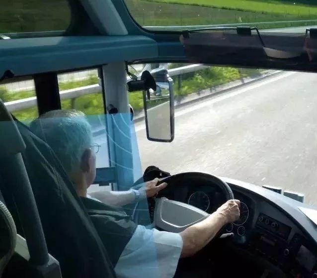 疲劳驾驶检测系统