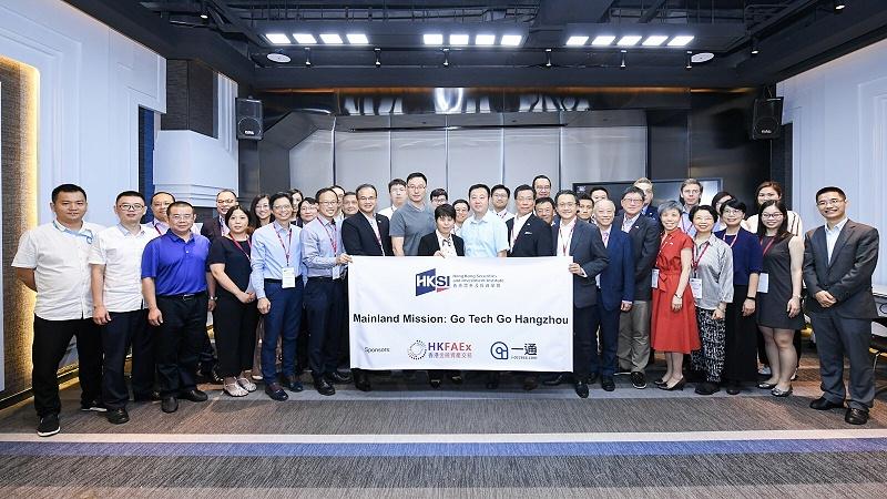 国朗科技与香港证券及投资学会合影
